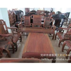 红酸枝弯腿明式沙发  红木沙发 越南红木 生坯家具  客厅家具