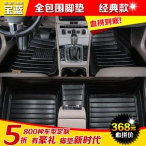 宝蓝 路虎神行者2发现4 揽胜极光运动版行政版全包围汽车脚垫