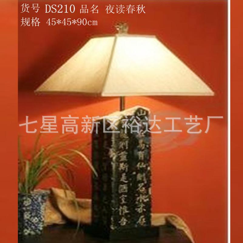 DS210--夜读春秋
