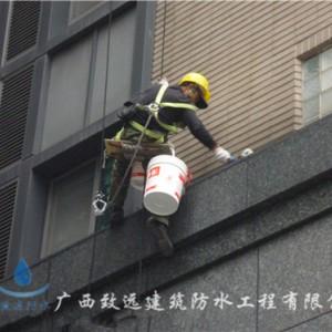 钦州防水-外墙防水涂料施工规范