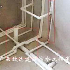 柳州防水-室内装修防水工程的步骤