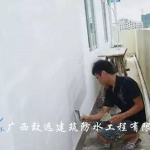 南宁屋面防水-外墙渗水常遇问题及解决措施